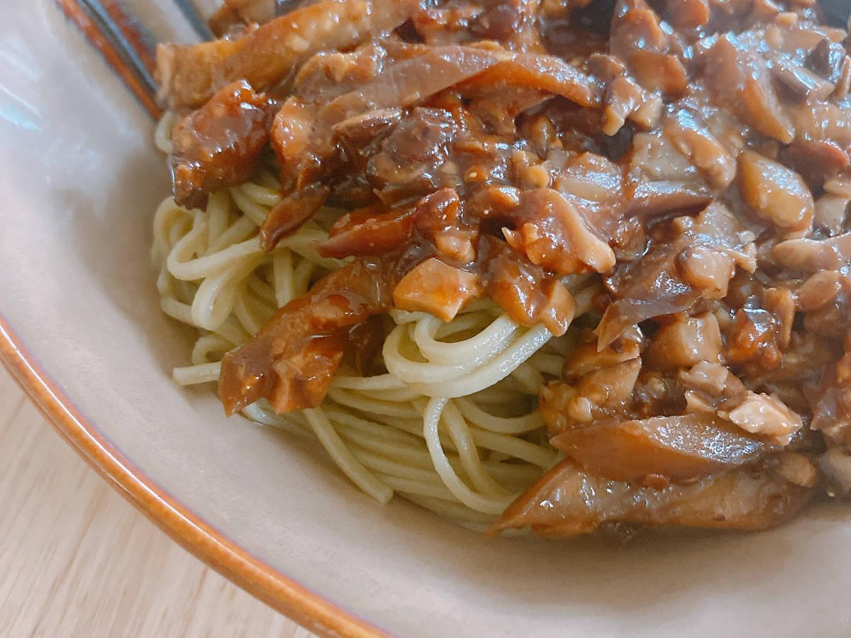 Noodles with Mushroom and Eggplant Gravy蘑菇茄子打卤面