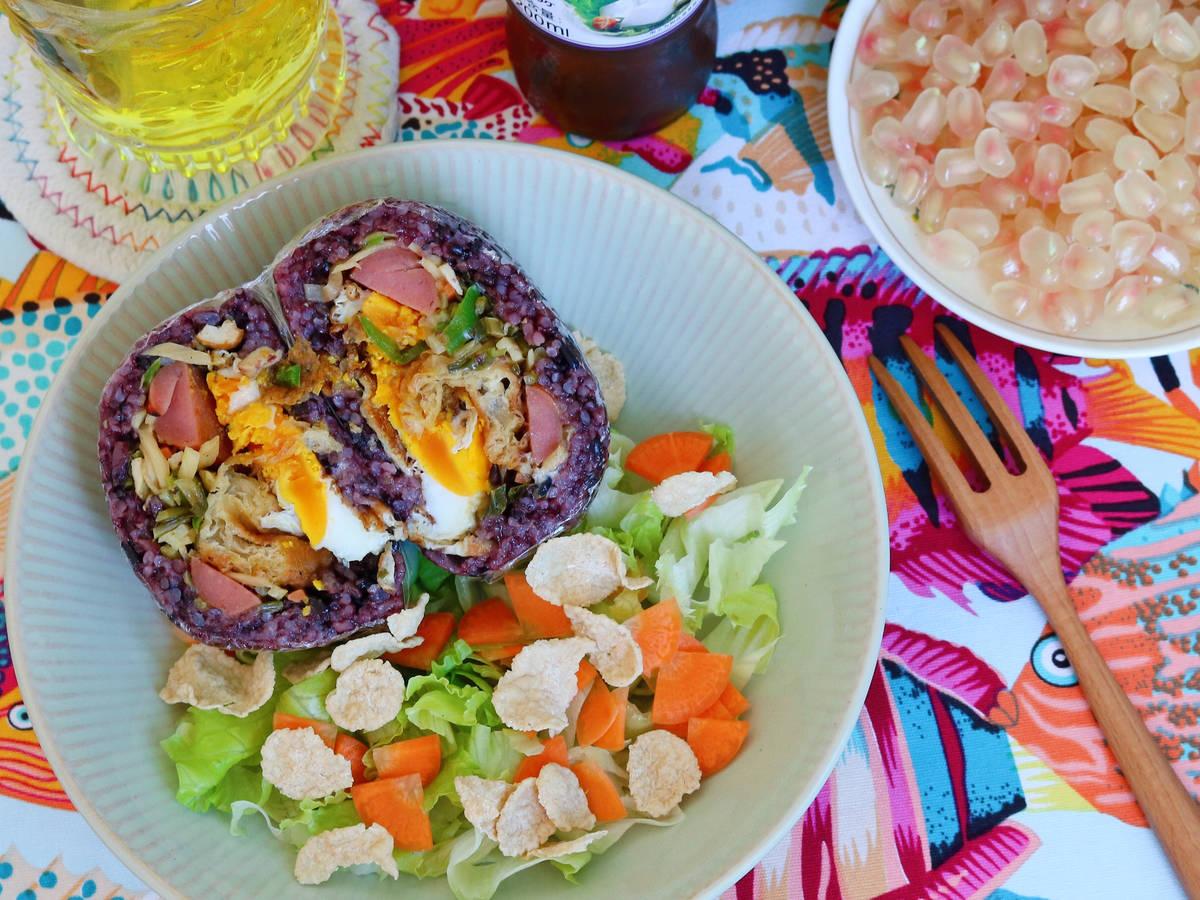 紫米饭团🍙