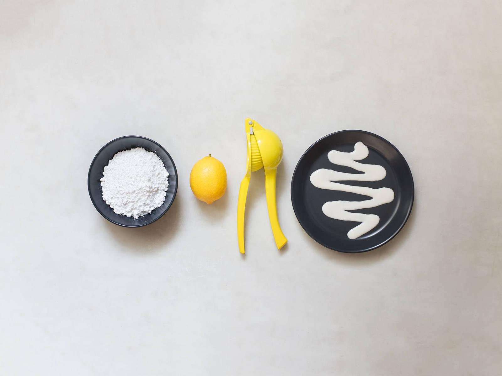 Einfache Zuckerglasur