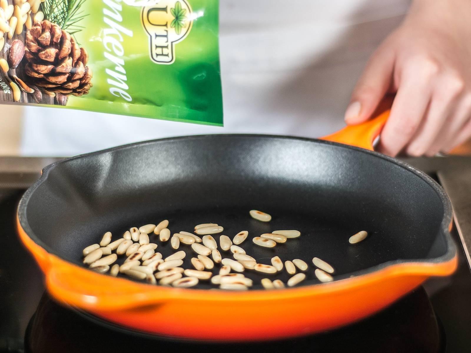 将松子仁在小平底锅中烘熟。清洗沙拉菜,甩干水分。最好使用沙拉菜甩干器。