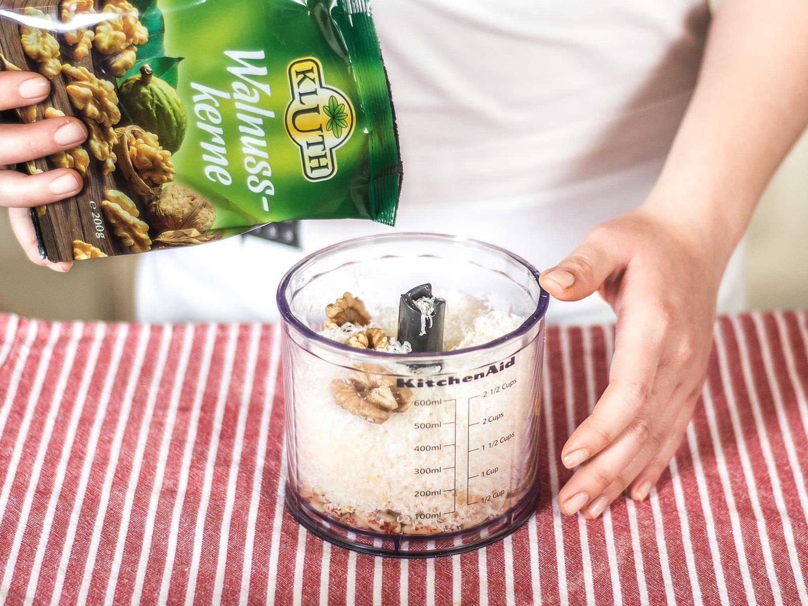 坚果酱的制做:将核桃仁、松子仁、帕玛森干奶酪、蒜、芥末、辣椒粉、盐与胡椒粉在食品加工机中搅碎。