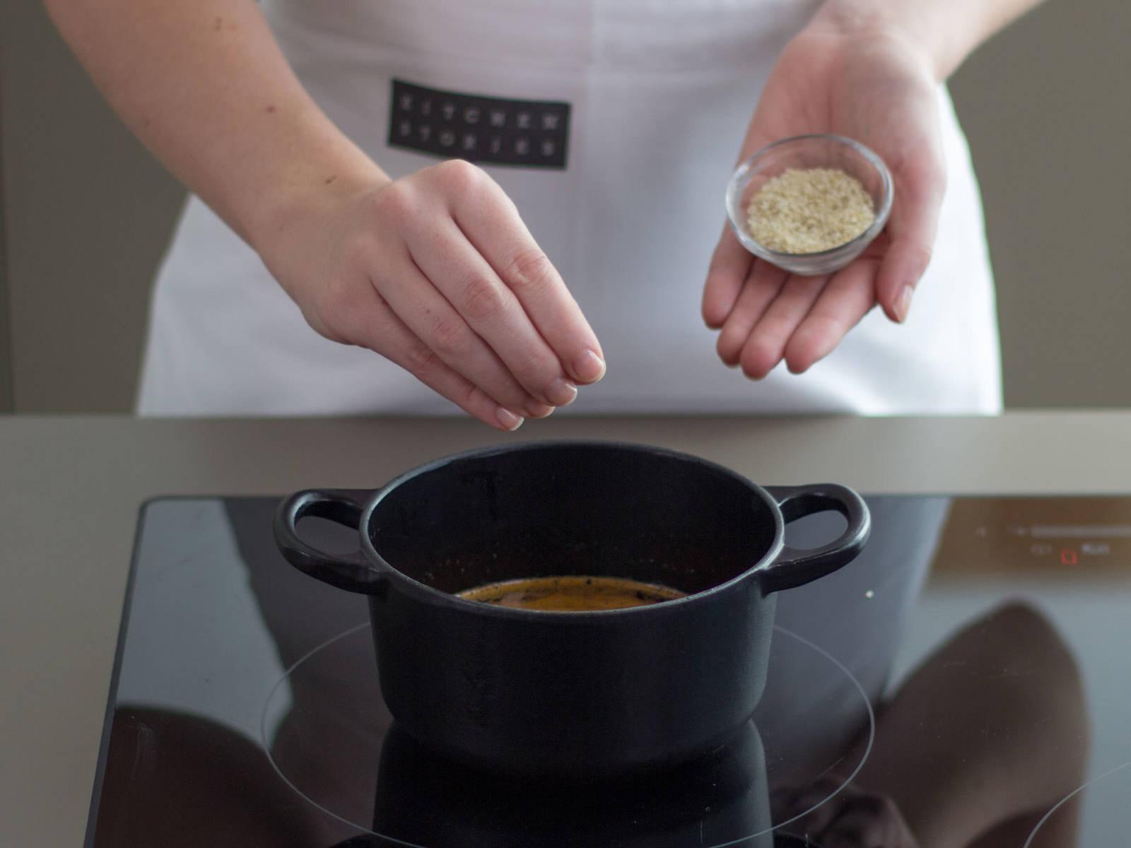 制作酱汁:向另一小锅中加入辣椒酱、苹果汁、棕糖、蒜末与大部分芝麻油。煮至沸腾,期间不时搅拌。用高温煮3-5分钟,或煮至汤汁浓稠,然后停止加热,拌入芝麻。