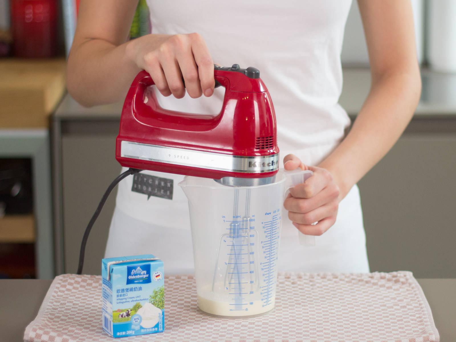 在此期间,用手持搅拌机在量杯中将稀奶油搅拌至硬性发泡。