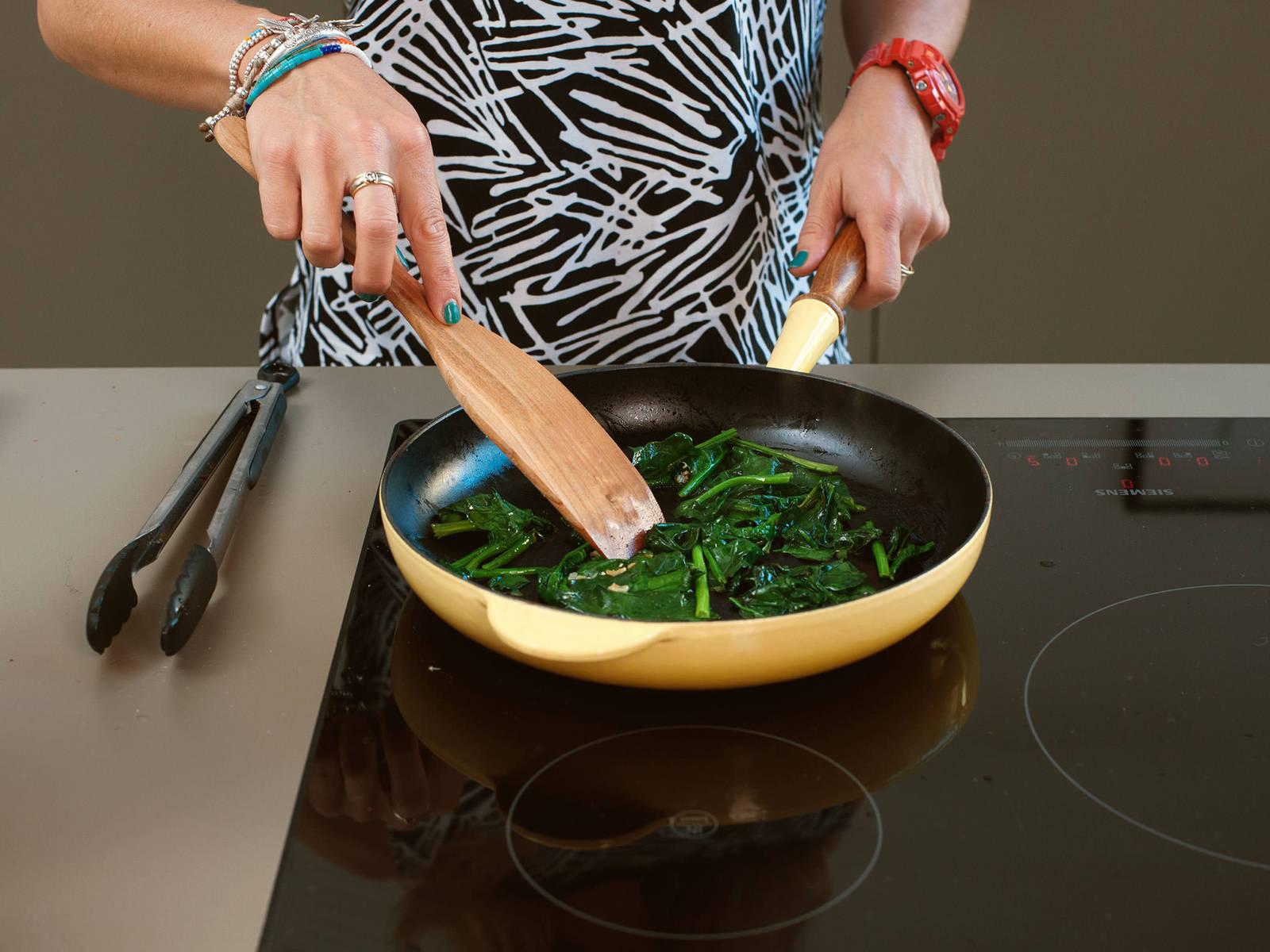 平底锅中加入椰油,加入蒜碎和菠菜,中火炒约1-2分钟至菠菜变软,淋上1/4个柠檬的汁,再加入烘培好的松籽。