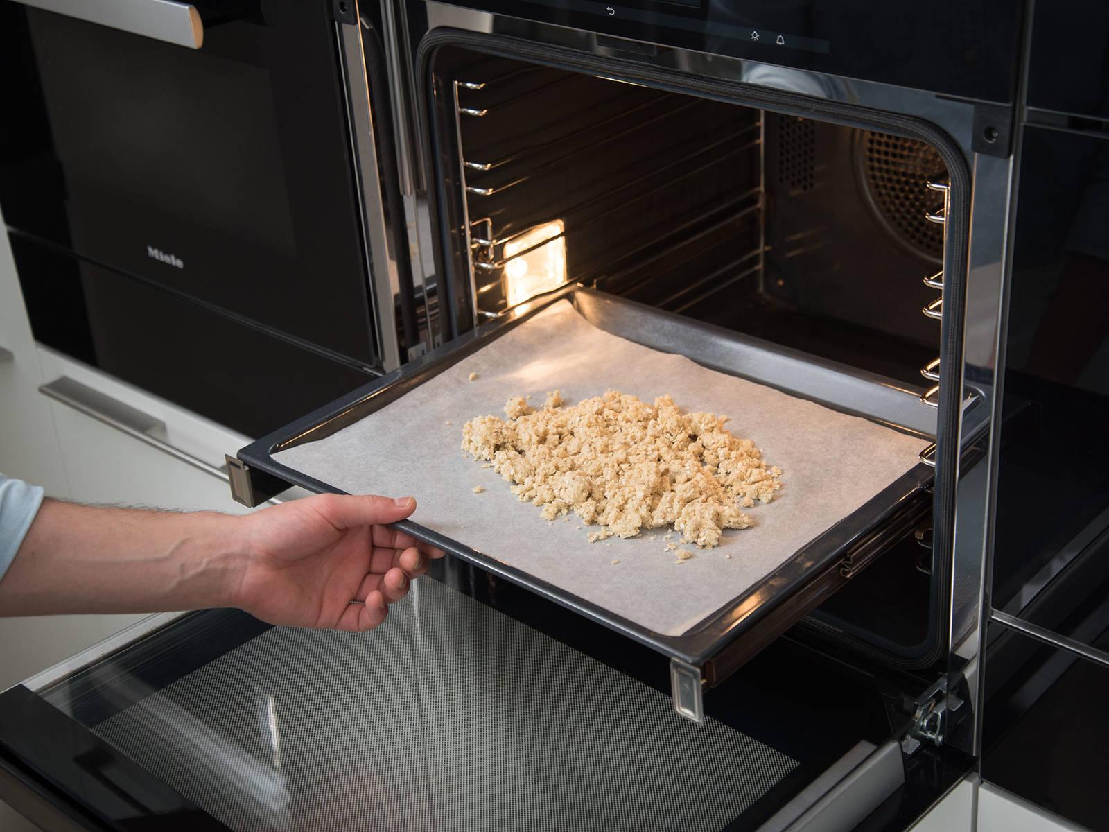 将烤箱预热至200℃。往一个碗中放入糖、面粉和燕麦片,搅拌混合。放入冷黄油,用手指将其搅拌成大块。将面块放到铺好烘焙纸的烤盘中。放入烤箱烤15-20分钟,或直至呈金黄色。