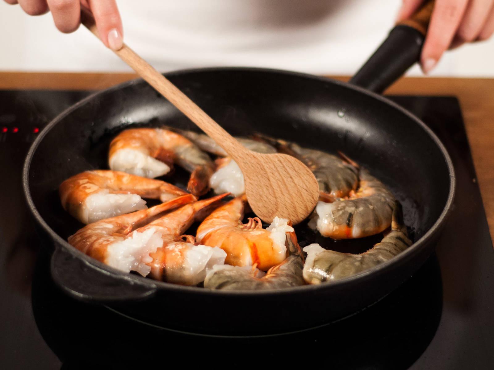 将植物油加入煎锅,用中火加热。放入大虾,将虾两面煎至变红,共约1一2分钟。