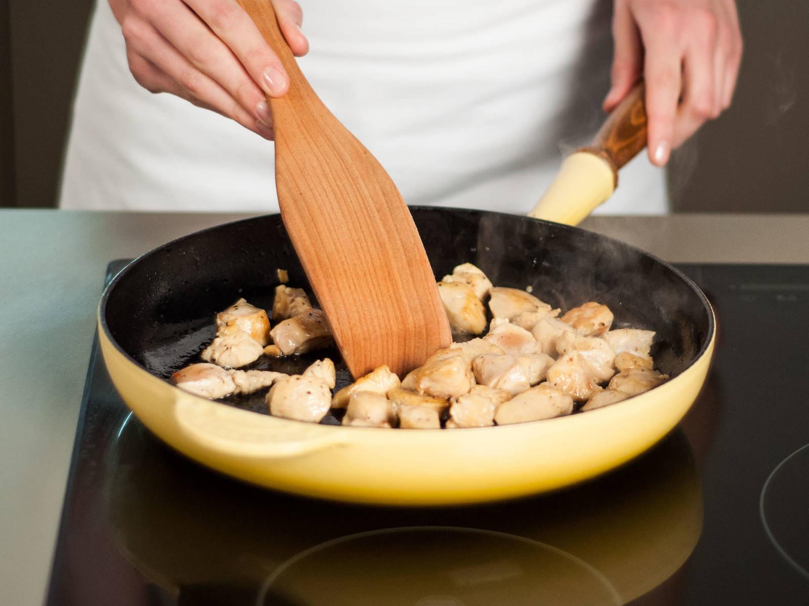 在煎锅中加热少许植物油,用中高温煸炒鸡肉7-10分钟,直至鸡肉呈棕色,加盐与胡椒粉调味,然后冷却备用。