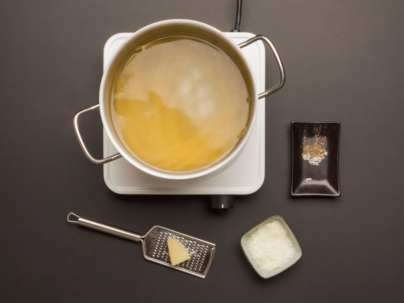 在平底锅里煮意大利面大约8至10分钟,具体时间请参照包装上的说明。擦碎佩科里诺奶酪。
