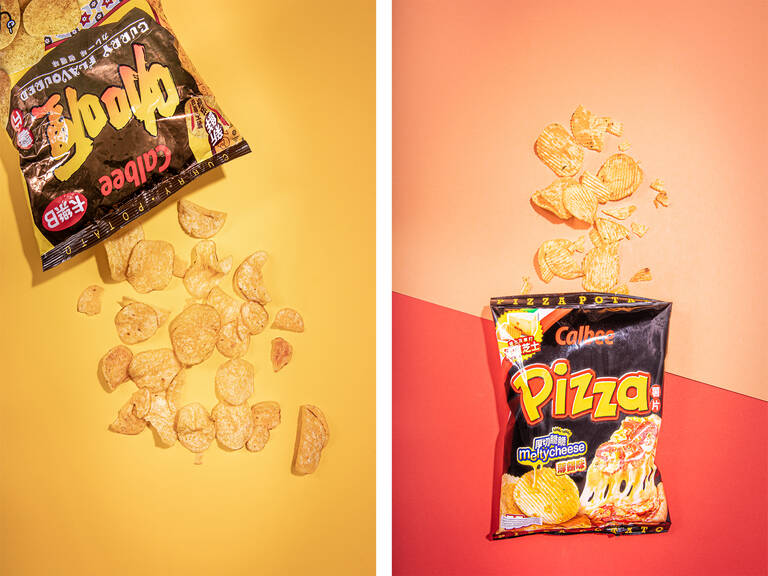 Fried Egg Or Cucumber 11 Novelty Potato Chips To Keep You Entertained Stories Kitchen Stories